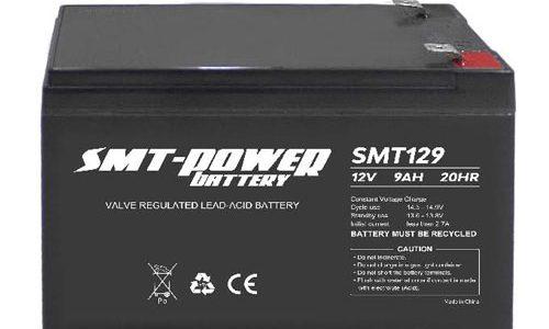 BATTERY-SMT129